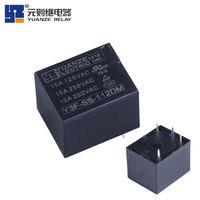 12v小型功率继电器生产厂家